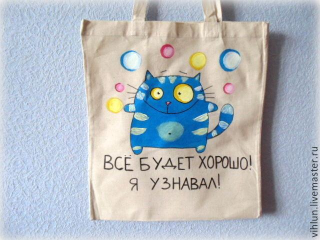 15c47760f10a Роспись эко-сумок - Выездные мастер-классы