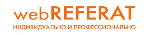 web REFERAT