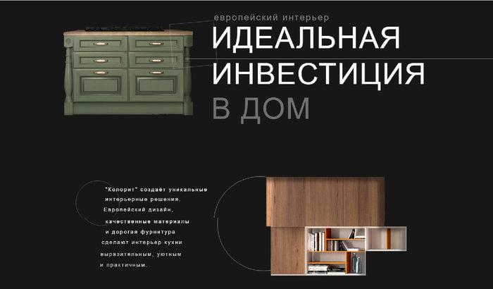 Сайт штор звезда мебельная ткань кургане купить