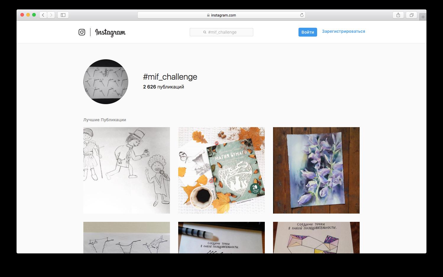 58af0295aca Продвижение в Instagram самостоятельно