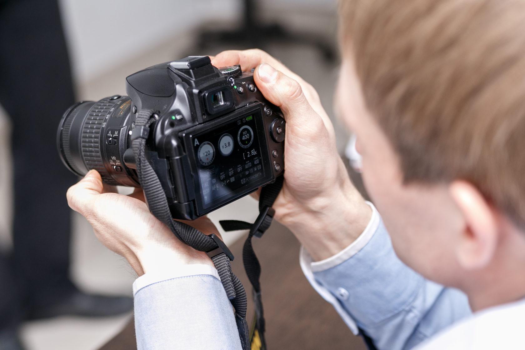 Как обучиться на фотографа