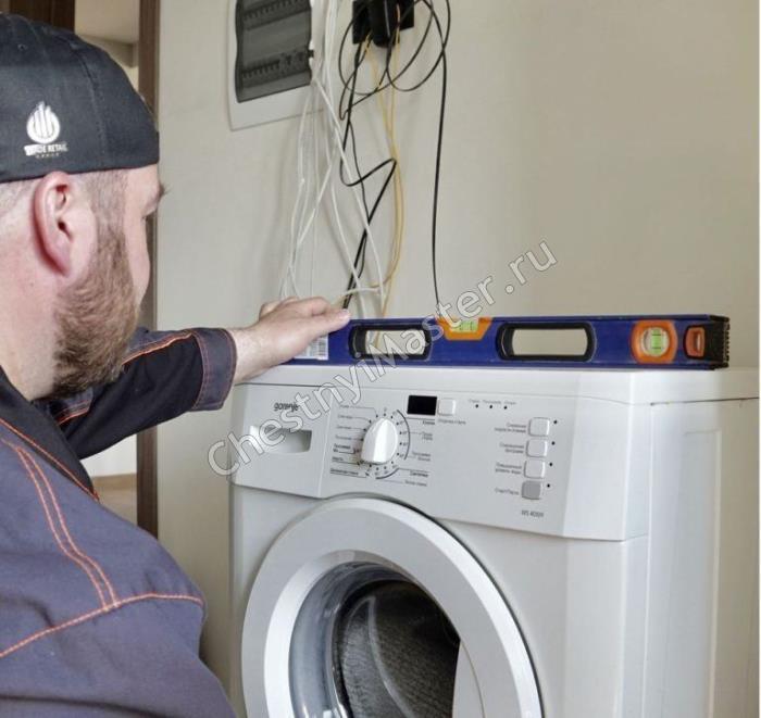 неправильно выставленная стиральная машина