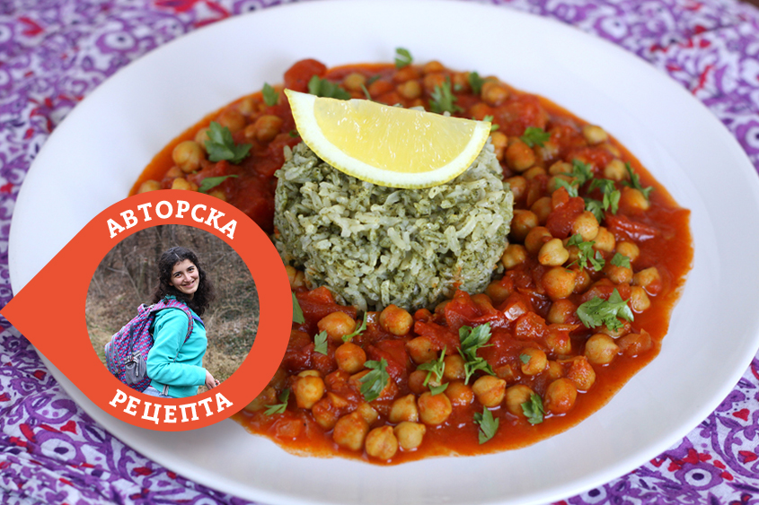 Вкусът на Индия: пълнозърнест ориз Басмати и нахут Krina