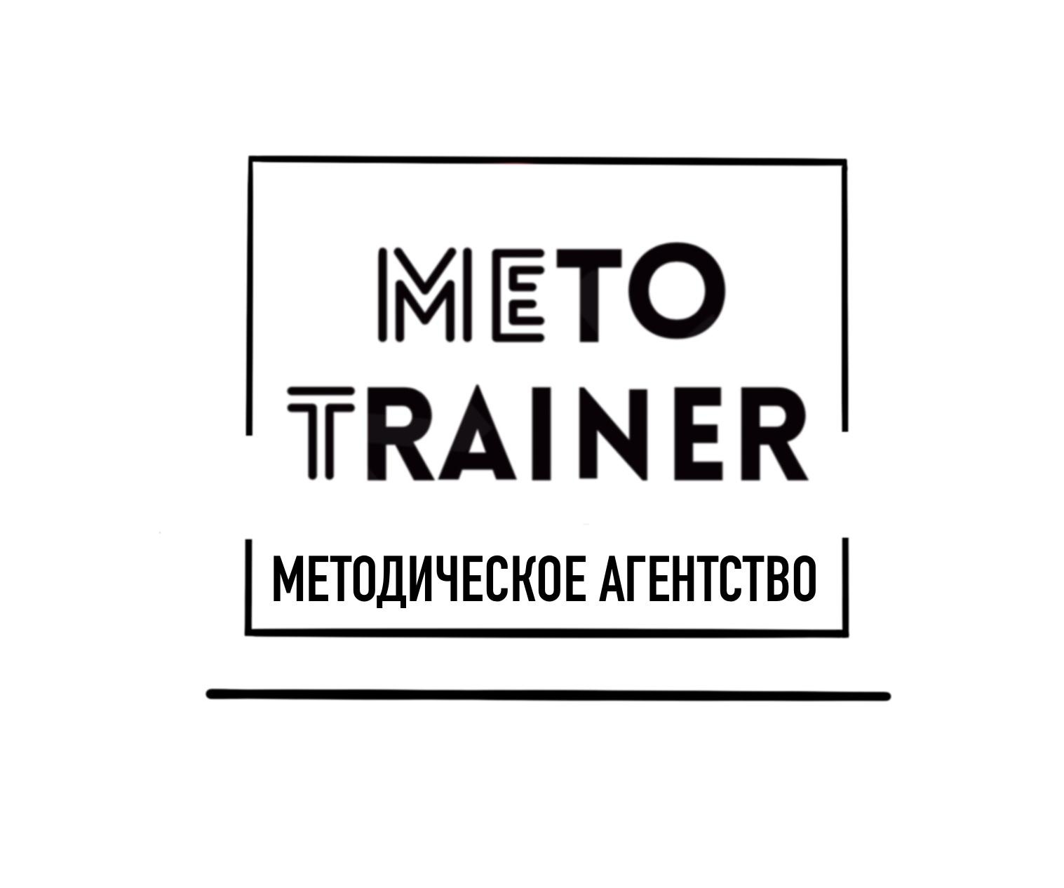 Школа Онлайн Тренера