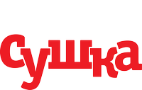 """ООО """"Просушка 2018"""""""