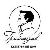 ЖК Грибоедов Ижевск