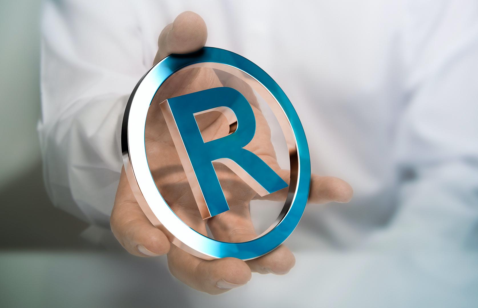Регистрация товарного знака в Роспатент айдентика-бренда.рф