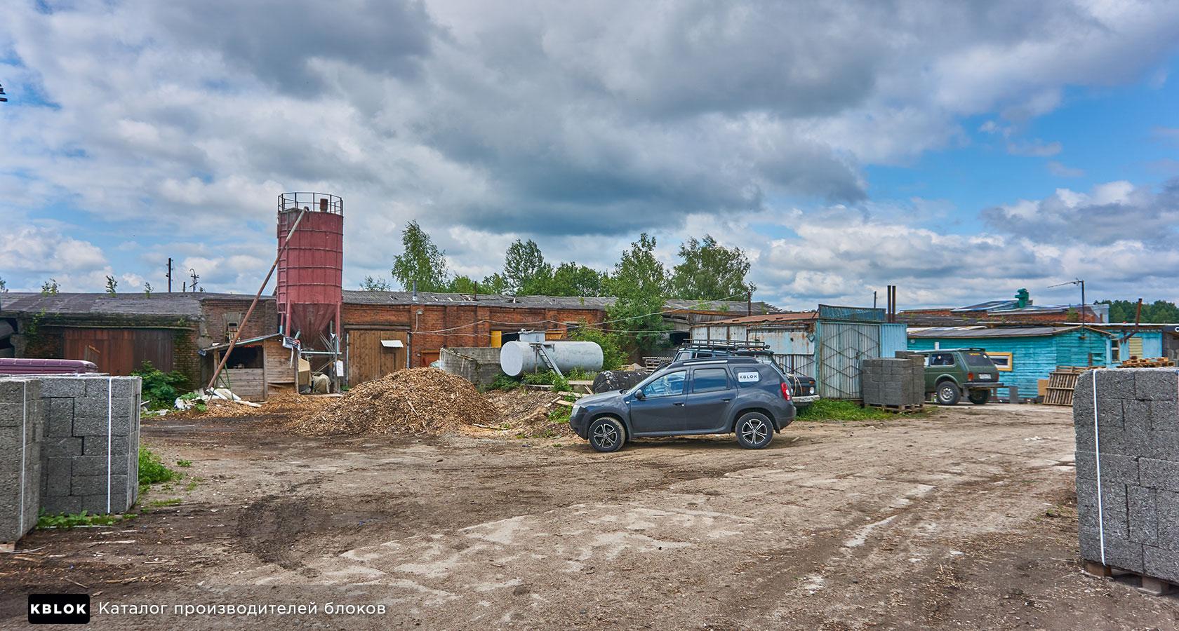 производство арболита в Московской области