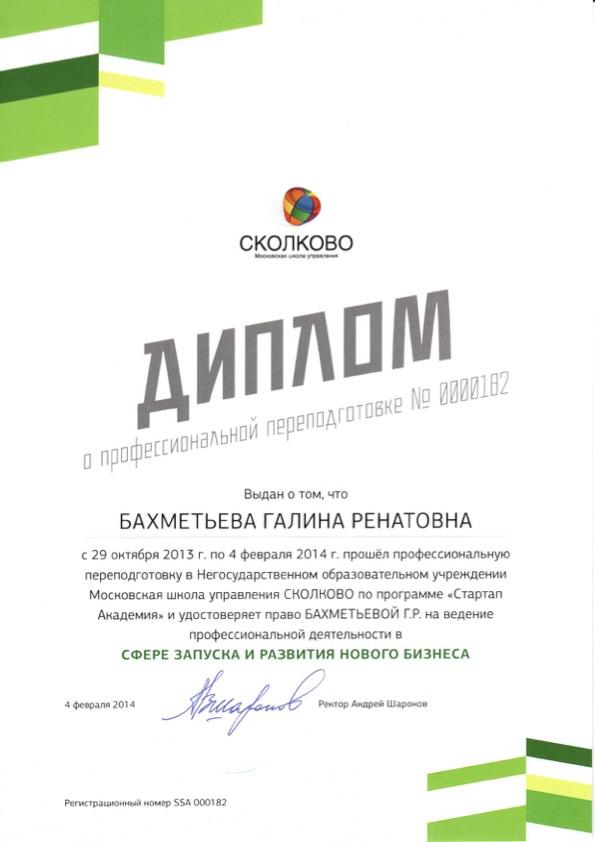 Перевод денег с карты банка россии на карту сбербанка