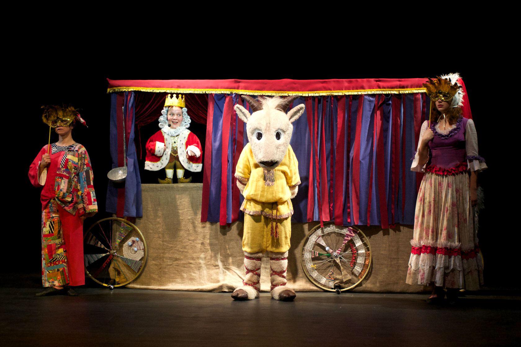 театр тантамаресок картинки целом