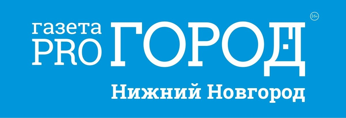 Pro Город Нижний Новгород
