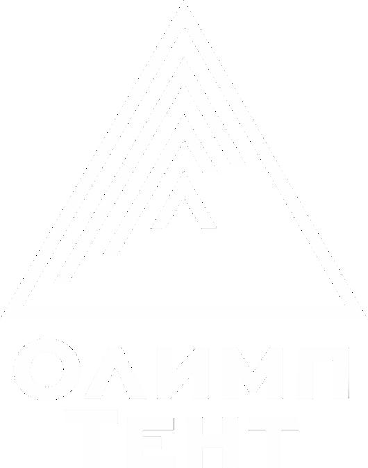 Олимп Тент