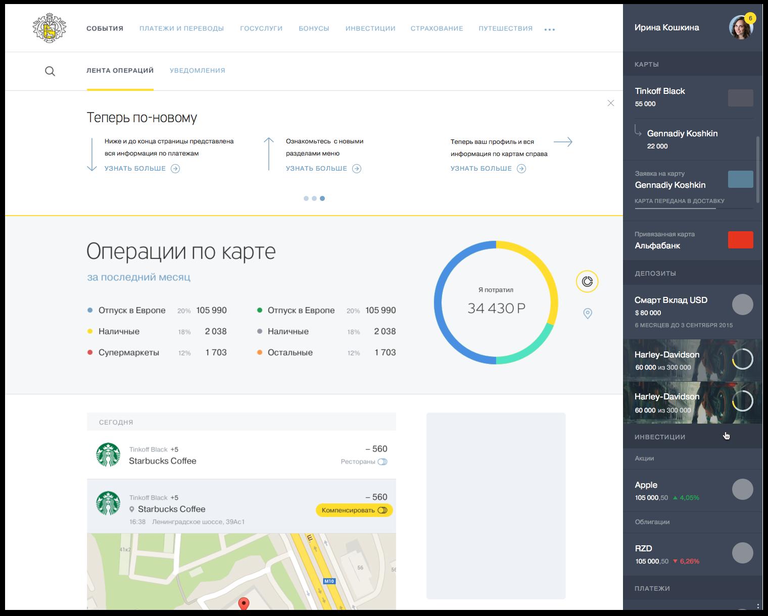 Слайдер с подсказками в верхней части интерфейса | Sobakapav.ru