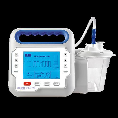 Аппарат для вакуумного лечения ран массажер дельфин 7030 отзывы