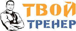 logo tvoytrener