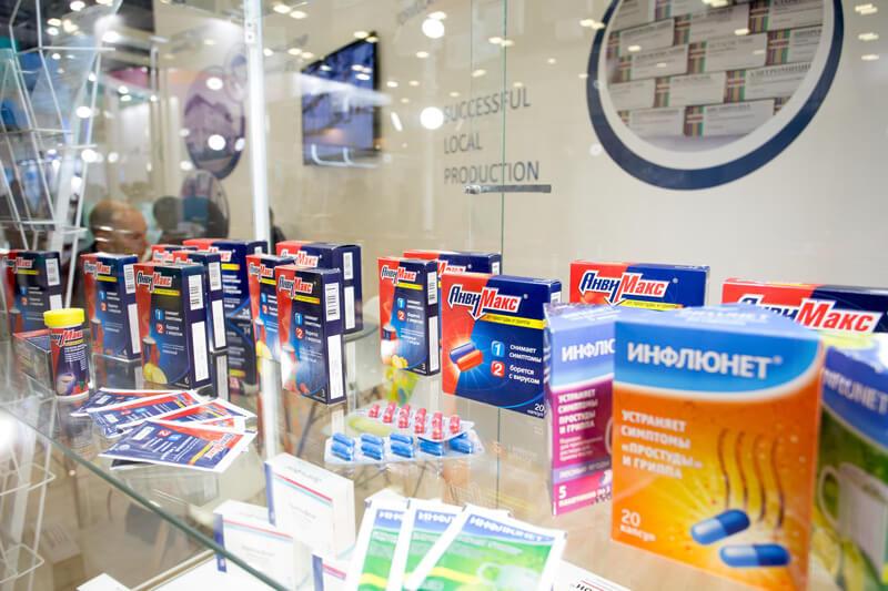 Упаковка для лекарственных препаратов от производителей на фармацевтической выставке ipheb russia