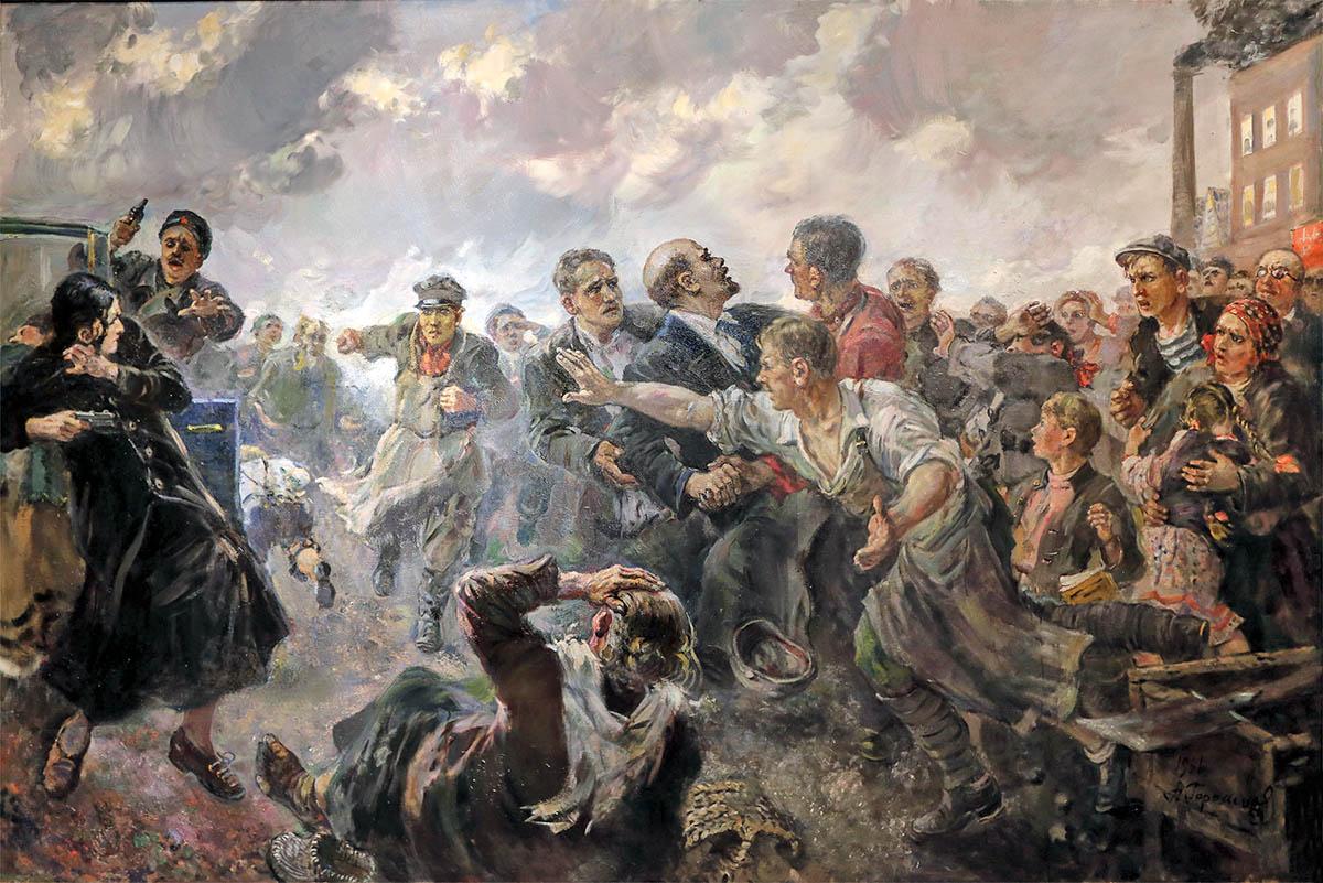 Александр Герасимов «Выстрел внарод (Покушение наВ.И.Ленина 30августа 1918года)» (1961).