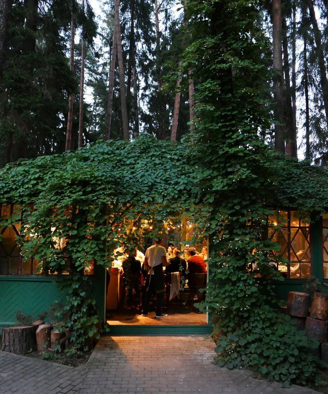 Ресторан Gimpel