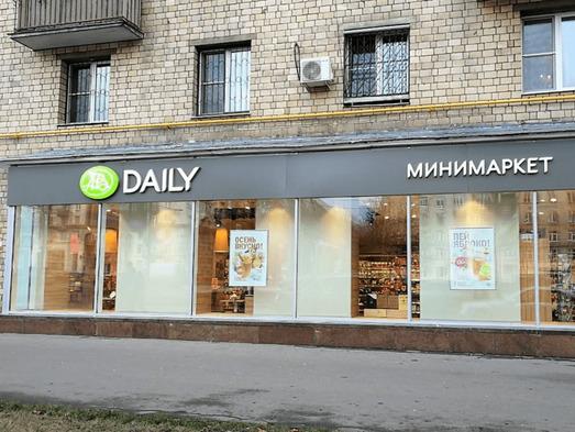 обследование магазина