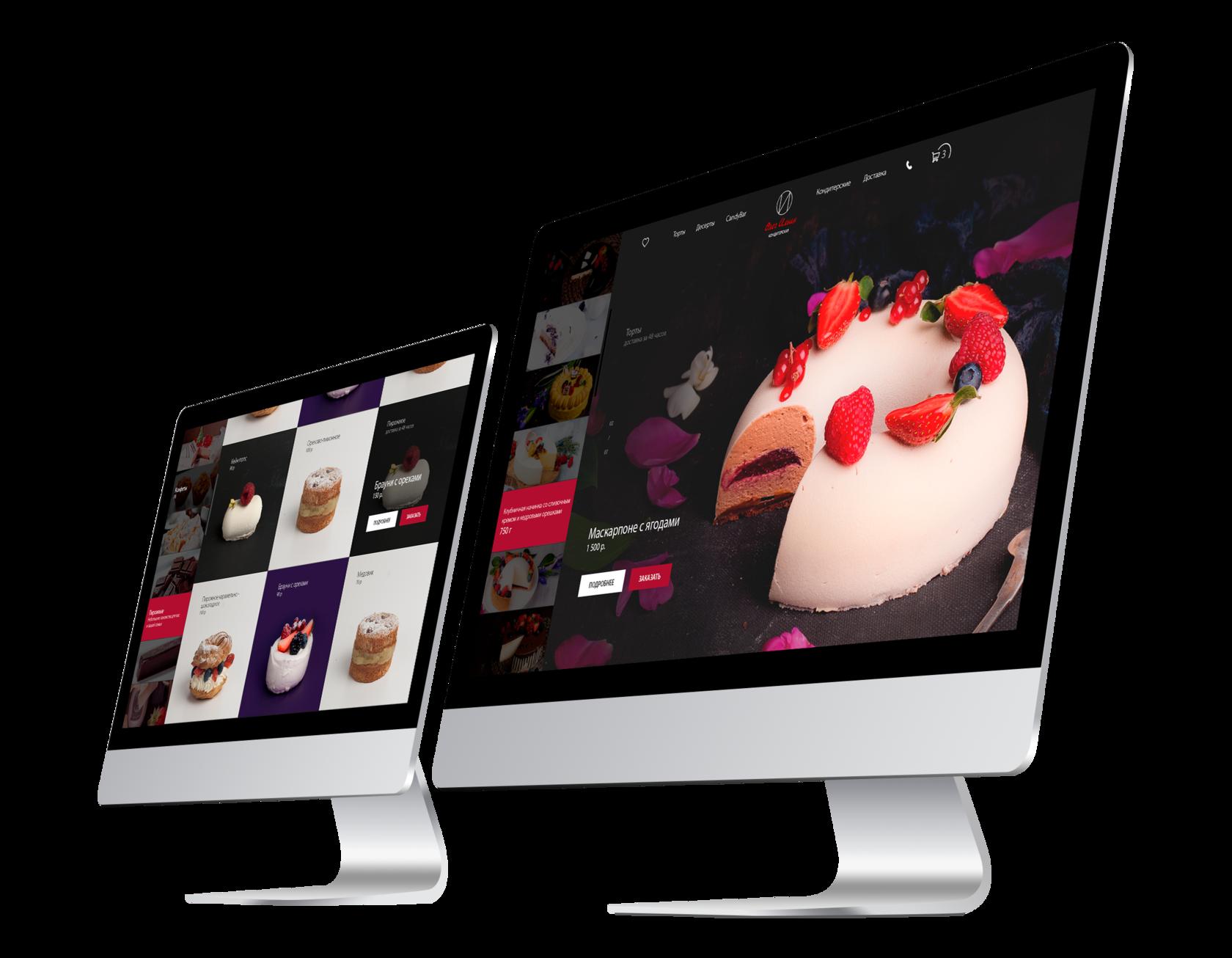 Seo оптимизация и продвижение сайтов ариэль добродумов отзывы о компании создания сайтов