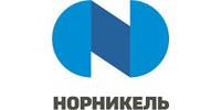 «НОРНИКЕЛЬ» - лидер горно-металлургической промышленности России, крупнейший в мире производитель высокосортного никеля и палладия. АО «АМЗ «ВЕНТПРОМ» за годы сотрудничества изготовлено и поставлено более 300 вентиляторов местного проветривания серии ВМЭ, вентиляторы главного проветривания ВЦД-47 «Север» обеспечивают проветривание рудника «Комсомольский».