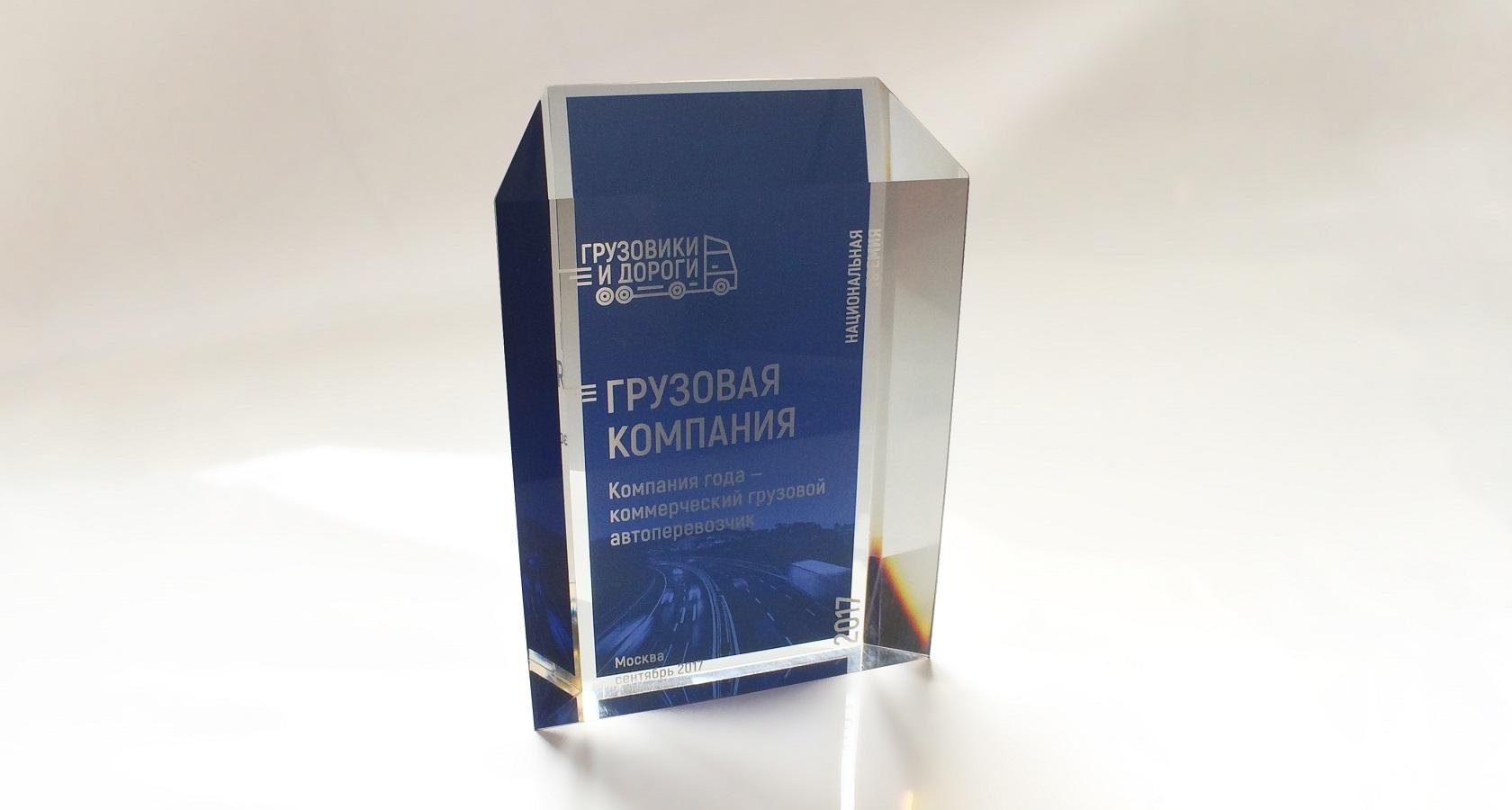 В семи номинациях Национальной премии «Грузовики и дороги» было зарегистрировано 42 заявки (фото: ATO Events)