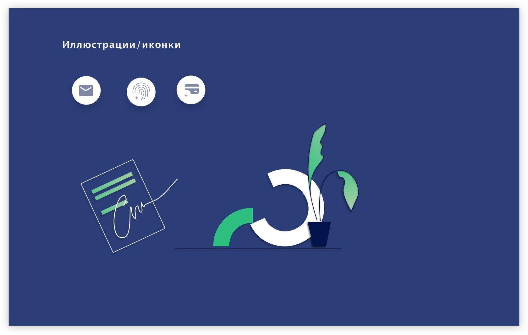 Иконографика и иллюстрации    sobakapav.ru