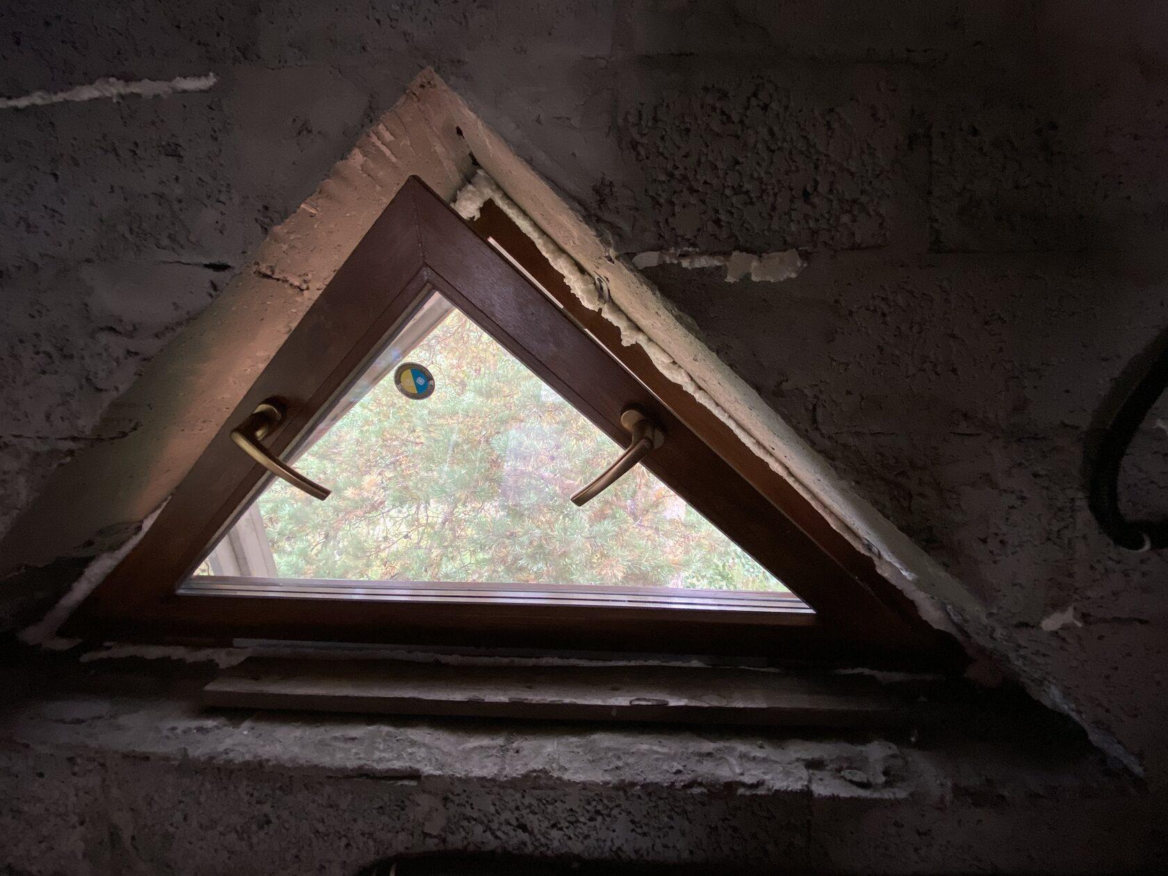 Ламинация Золотой дуб, Комфортное окно с энергосбережением