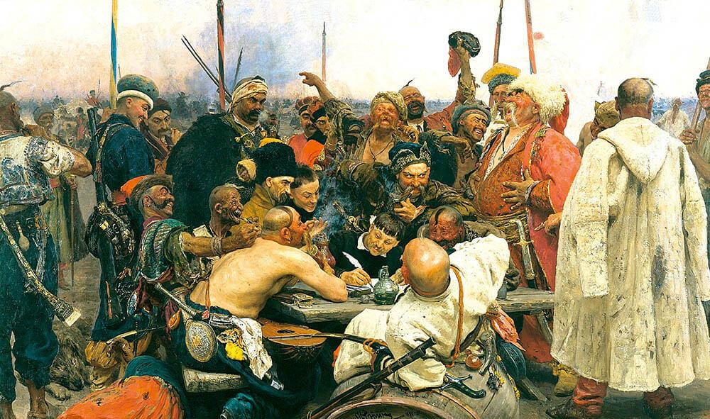 Илья Репин «Запорожцы» (1880–1891)