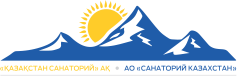 Санаторий Казахстан     Ваш отдых начинается с визита к нам!
