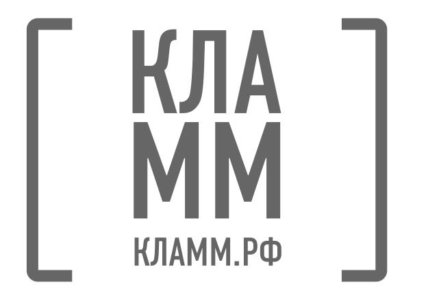 ВАЛЕРИЙ КЛАММ VALERIY KLAMM