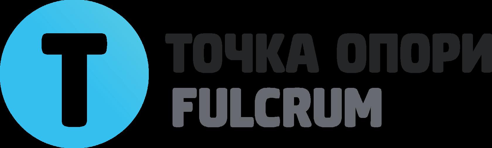 NGO FULCRUM UA