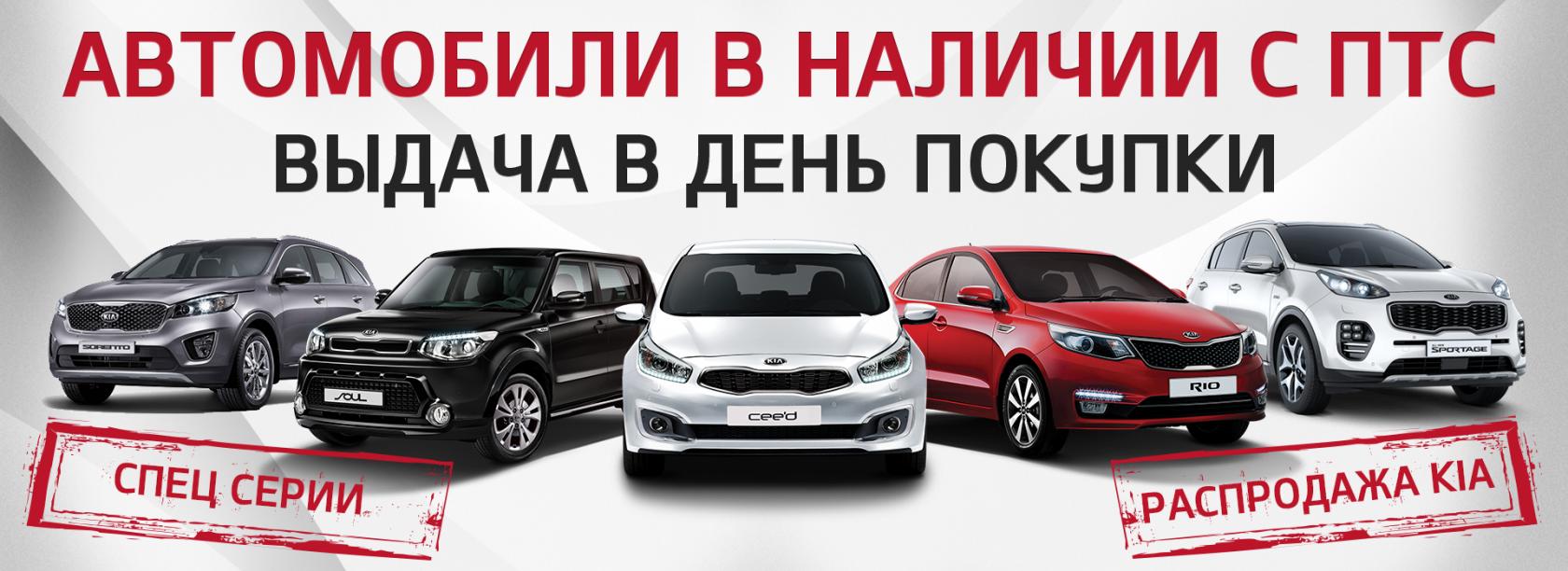 Подержанные авто в Москве на сайте продаж автомобилей с