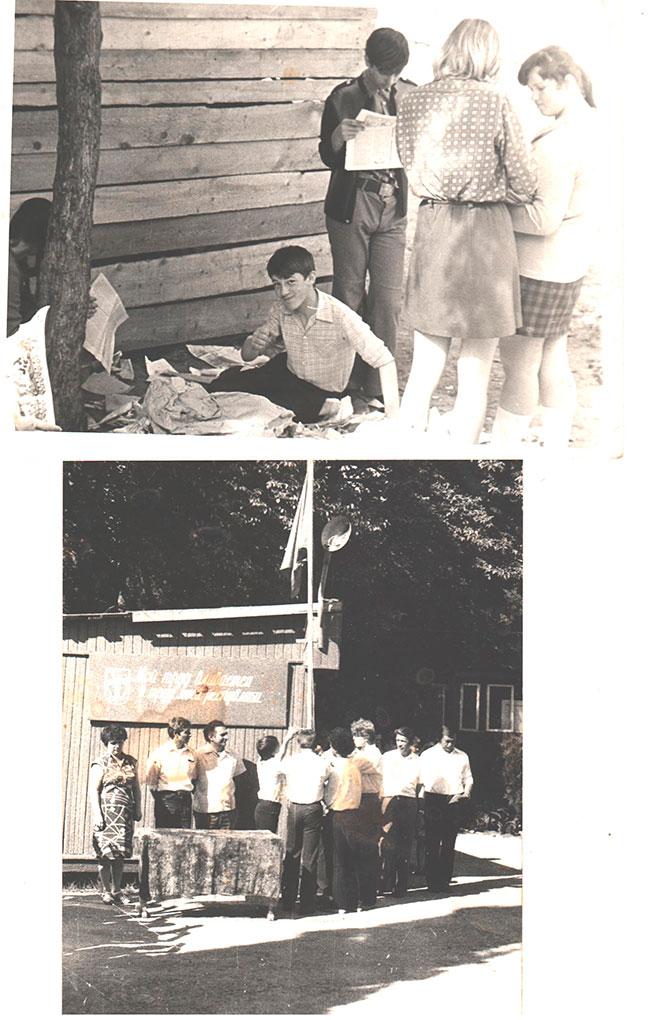 Летний трудовой лагерь
