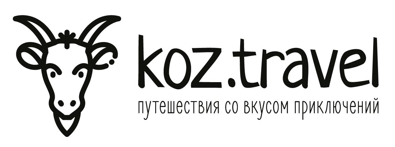 KOZ.travel
