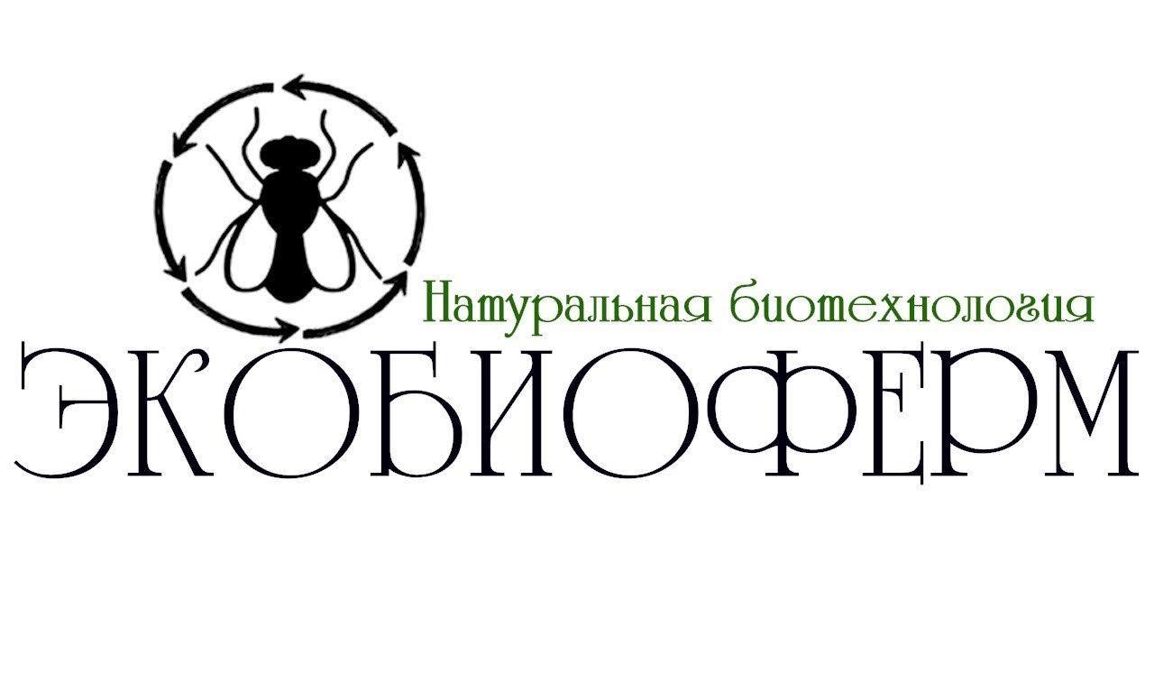 "ООО ""ЭКОБИОФЕРМ"""