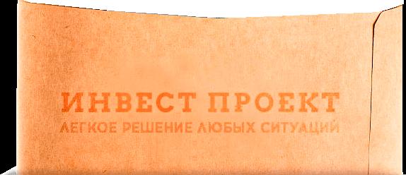 Под залог птс деньги новосибирск наличные под залог птс в уфе
