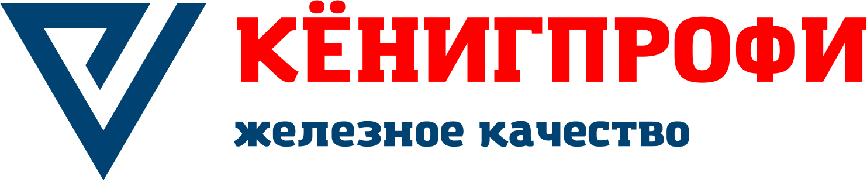 Логотип КёнигПрофи