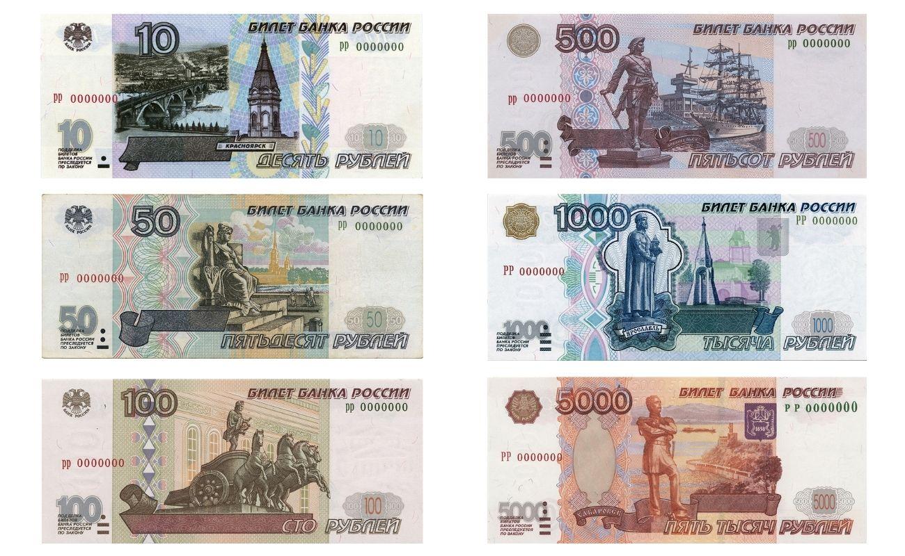 Рубли образца 1997 года