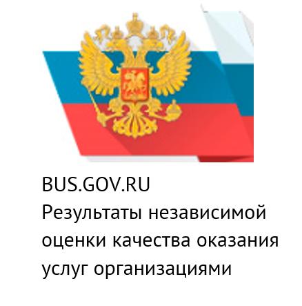 Сертификат о профилактических прививка Проезд Черского Справка 086 у 2-й Ширяевский переулок