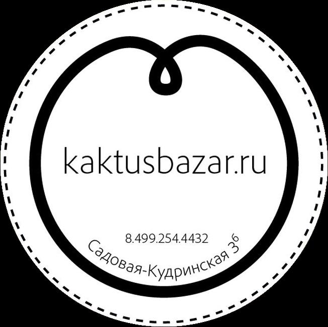 #kaktusbazar