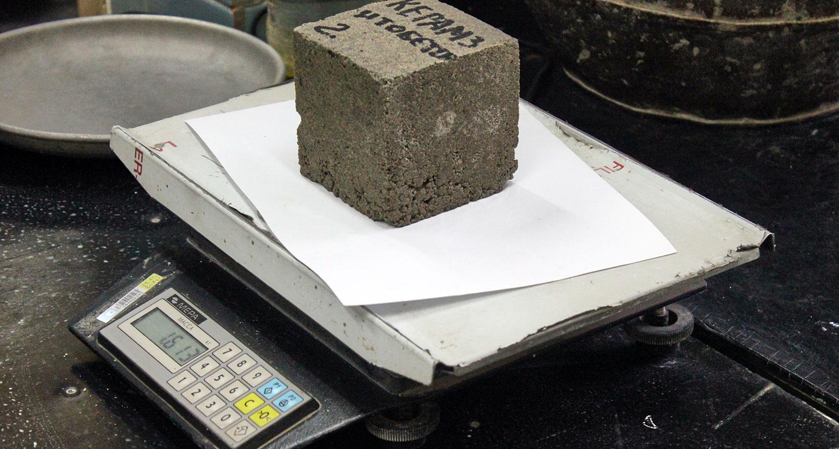 Газосиликат пеноблок керамзитобетон алмазное бурение бетона в москве расценки