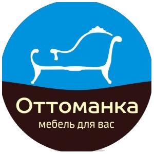 ottomanka