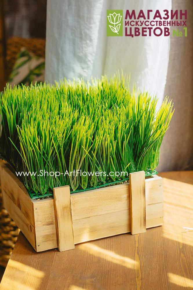 Трава газонная 25*25 см., высота 14 см.