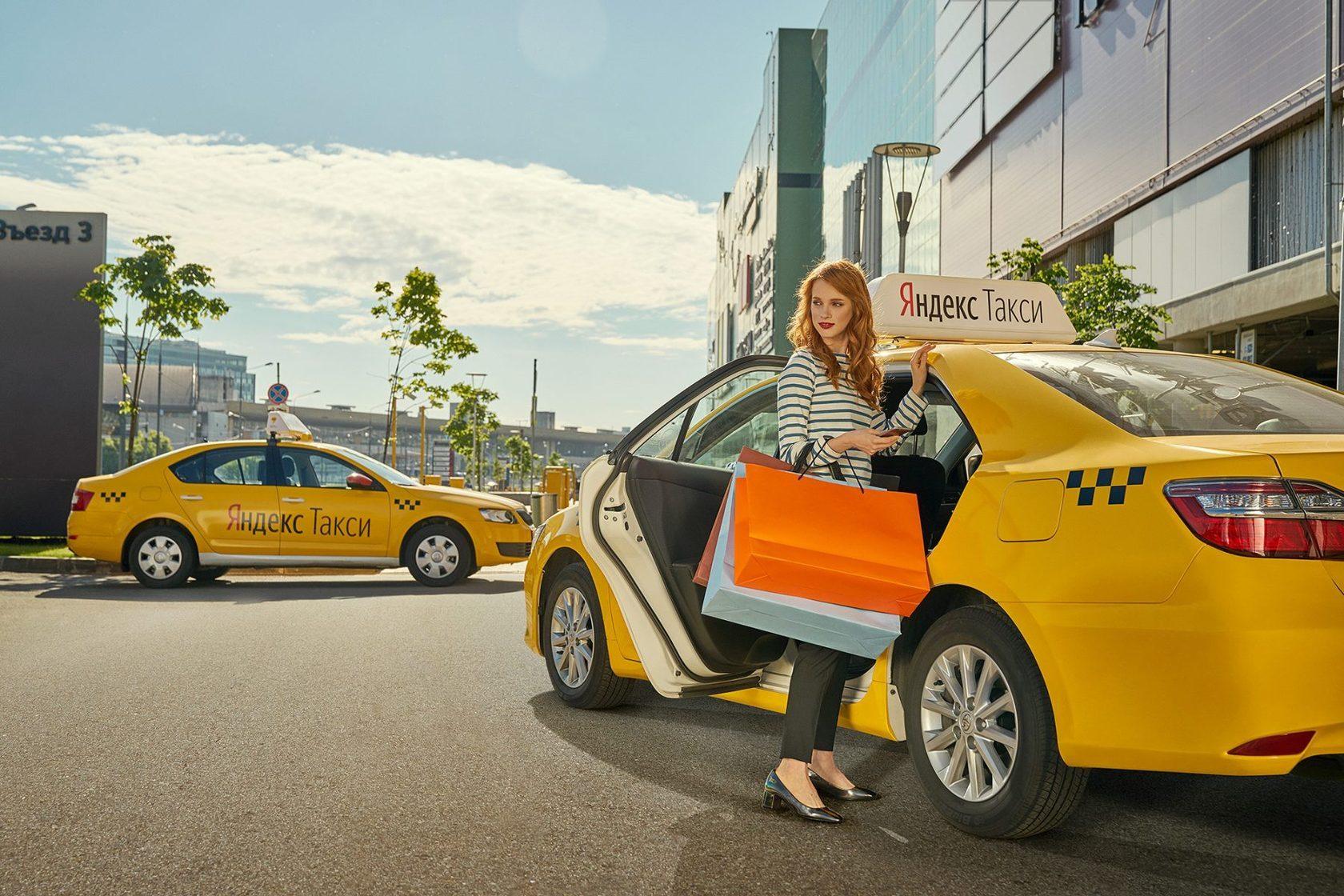 Гифки яндекс такси