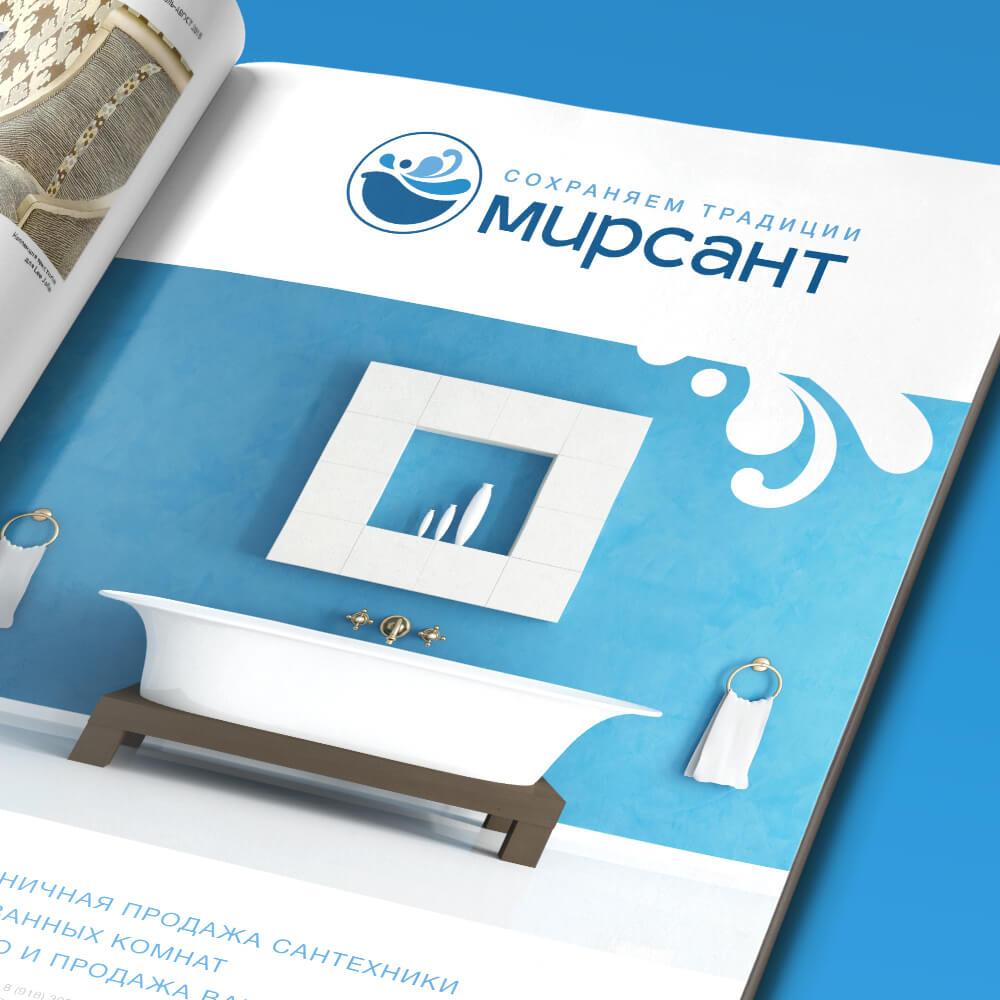 Ребрендинг компании – создание логотипа и разработка фирменного стиля компании-производителя сантехники «Мирсант»