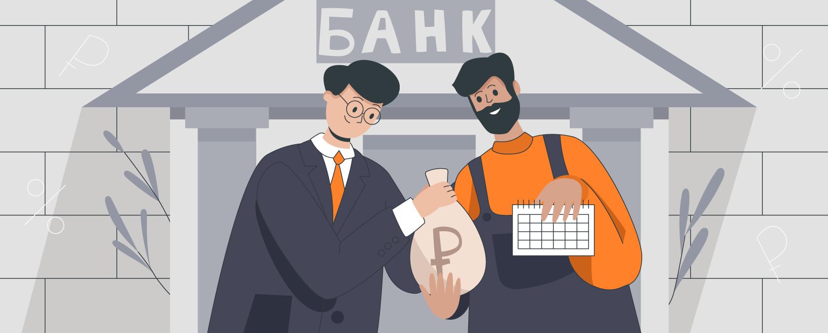 Президент НОСТРОЙ Антон Глушков сообщил о возможности продления льготных займов членам СРО