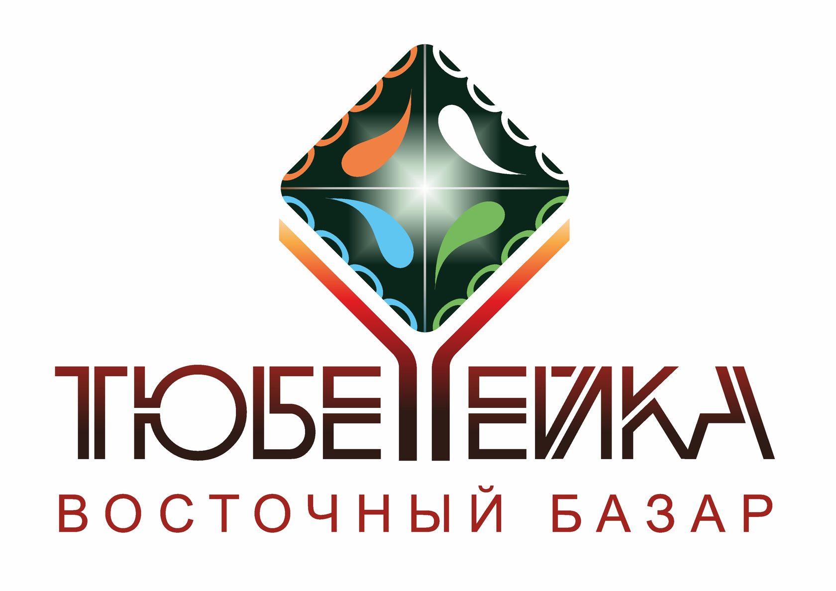 TubeteikaFest 2020