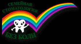 Саратов|Проспект Энтузиастов, 43|Стоматология без боли