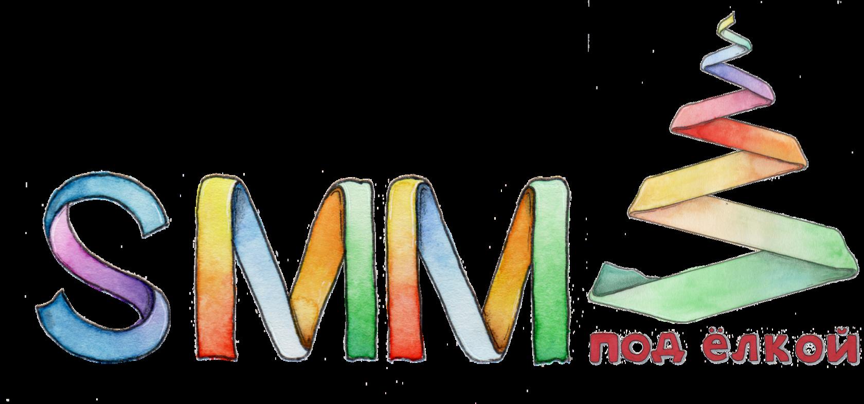 SMM под Ёлкой